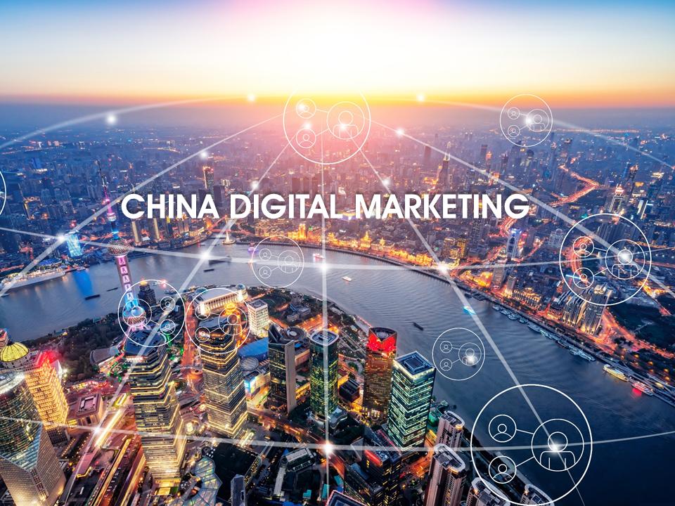 การตลาดออนไลน์ประเทศจีน